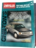 Chilton's Chrysler Front Wheel Drive Cars 4-Cyl 1981-95 Repair Manual $7.95