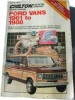 Chilton Repair Manual Ford Vans 1961 to 1988 $4.95