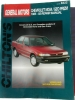 Chilton's General Motors Chevrolet Nova / Geo Prizm 1985 - 93 Repair Manual $7.95