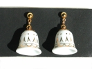 Avon Ceramic Bell Post Earrings $14.95
